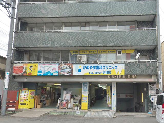 Kスタジオ|大阪鶴橋の会員制室内ゴルフレッスンスタジオ